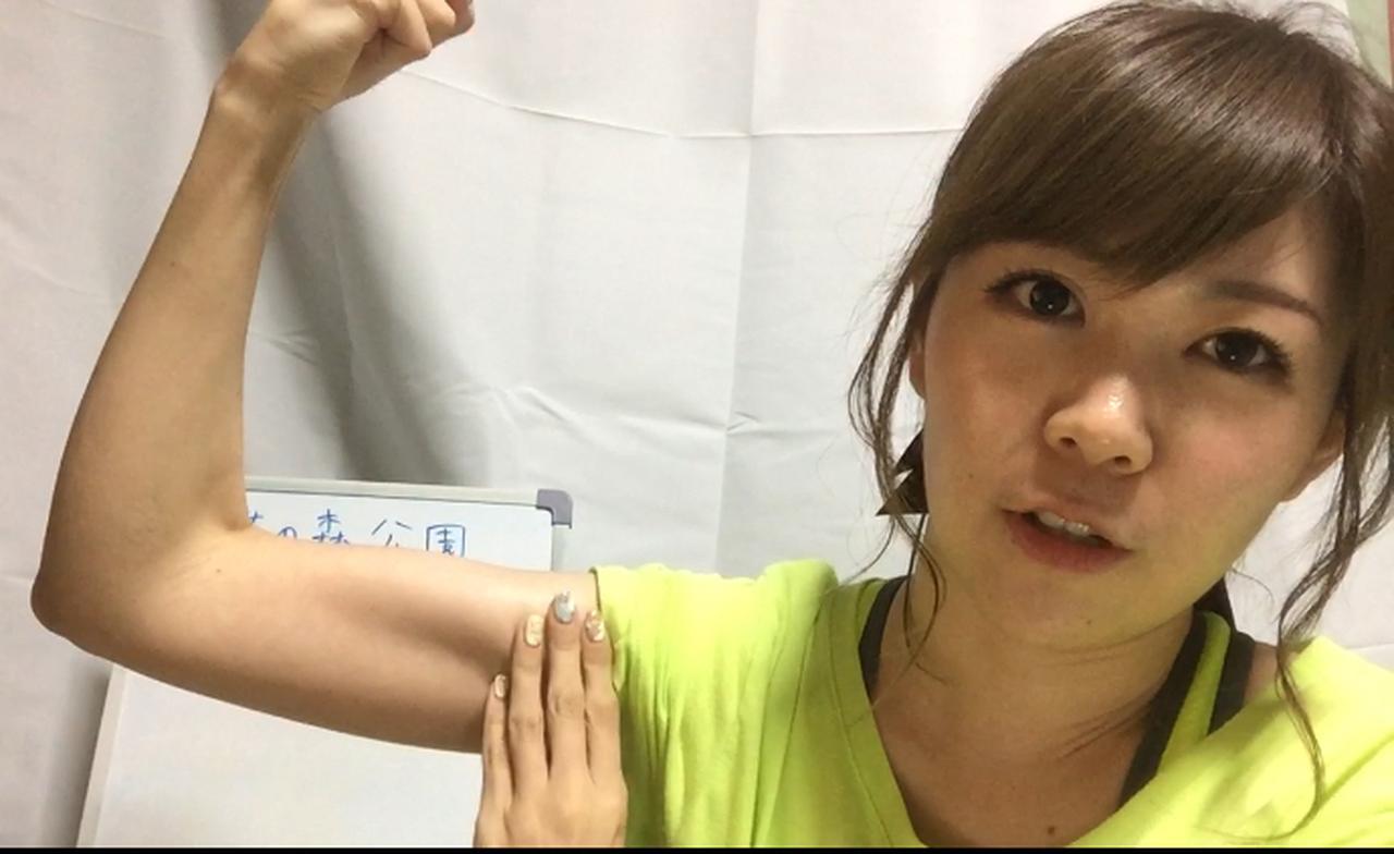 画像: 筋トレしてます、生田晴香です。
