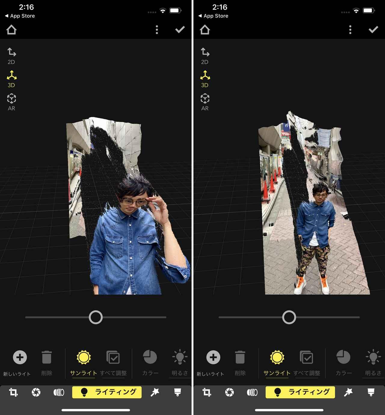 画像: FOCOSによるポートレート写真解析 FOCOSというアプリを使うと、iPhoneのポートレート写真が被写体と背景をどのように区別して認識しているかを立体的に見ることができる。iPhone 11 Pro Maxで撮影した広角ポートレートと望遠ポートレートを比較してみた。 apps.apple.com