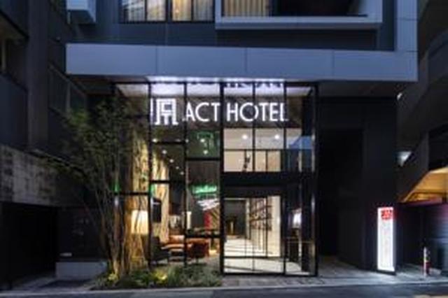 画像: ★★★ アクトホテル渋谷, 東京, 日本