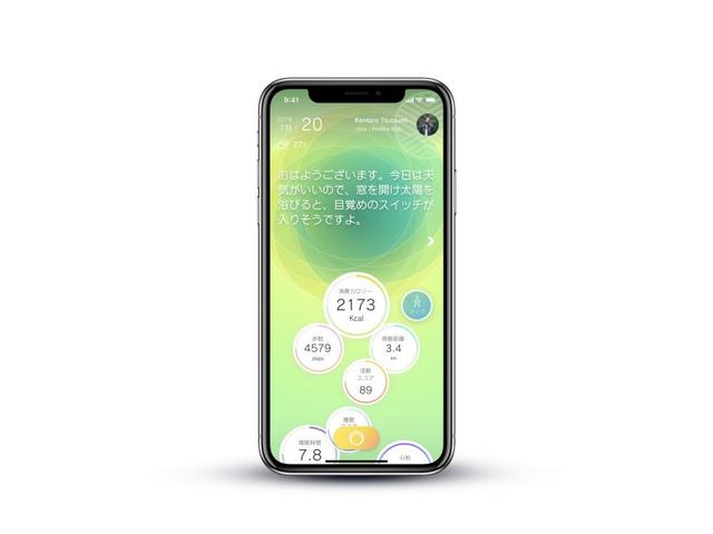 画像: アプリが利用者のスタイルに合わせて的確なアドバイスをくれる trinity.jp