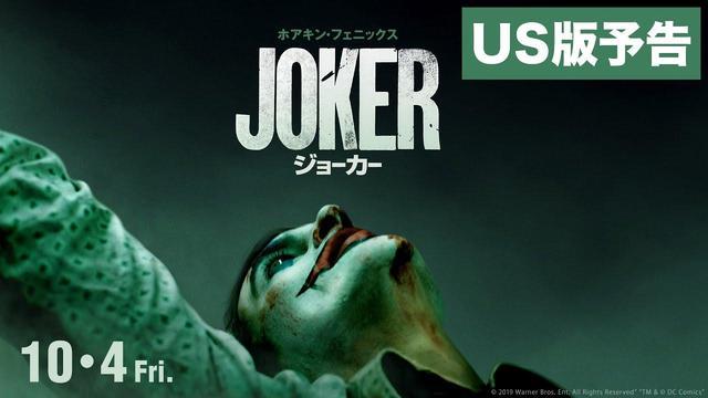 画像: 『ジョーカー』笑いの中にこそ真の恐怖が潜む.....史上最悪のヴィランの誕生を描いた作品が10月4日に日本公開 - dino.network | the premium web magazine by Revolver