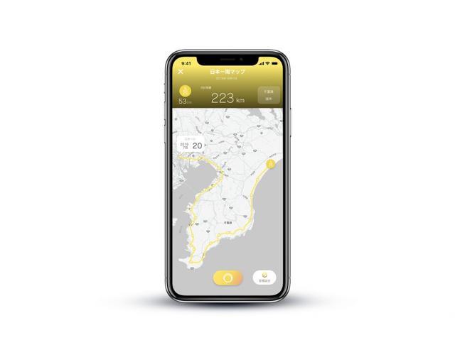 画像: これまでの歩行距離を日本地図に当てはめ可視化。日本一周までどのくらいかかるのか、ぜひ自分の目で確かめていただきたい trinity.jp