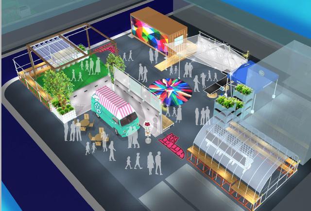 画像1: 虎ノ門に新しい遊び場が誕生。フォルクスワーゲンが創る「新虎ヴィレッジ」とは?