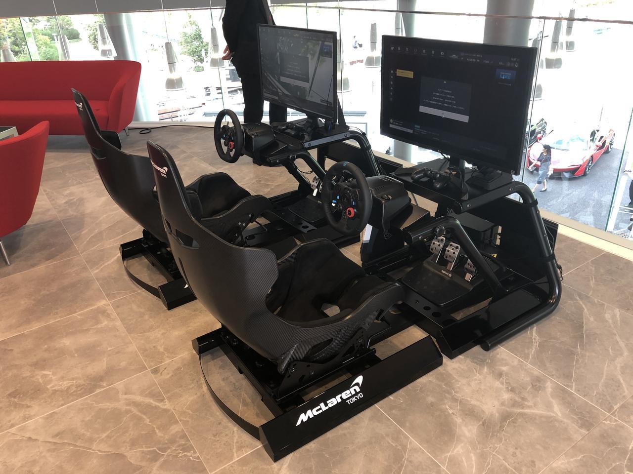 画像: 実際のマクラーレンセナのシートが使われているドライビングシミュレーター。