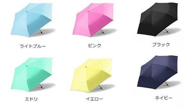 画像: カラーは6色。10月30日まで特別価格で購入可能