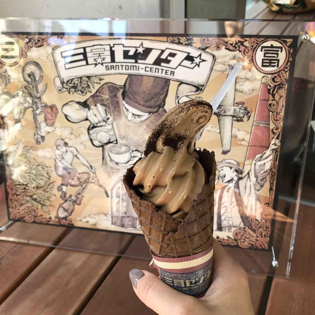 画像: 京都では必ず立ち寄る三富センタ−。ソフトクリームが美味。