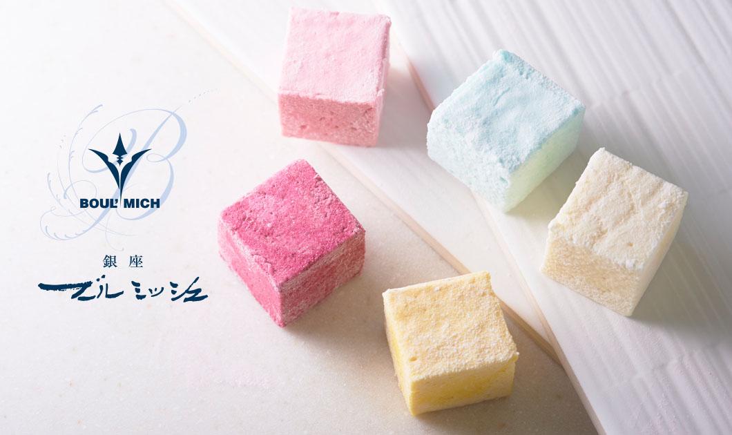 画像: BOUL'MICH ブールミッシュ  東京・銀座本店のフランス菓子ナショナルブランド