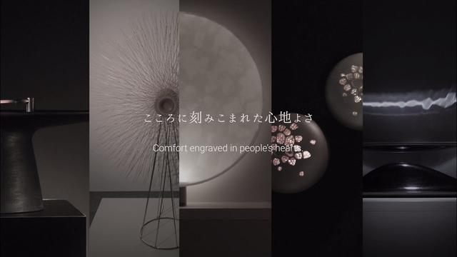 画像: Kyoto KADEN Lab. Phase 2 | GO ON x Panasonic Design www.youtube.com
