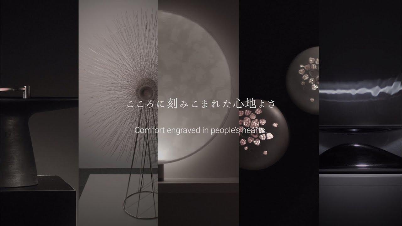 画像: Kyoto KADEN Lab. Phase 2   GO ON x Panasonic Design www.youtube.com
