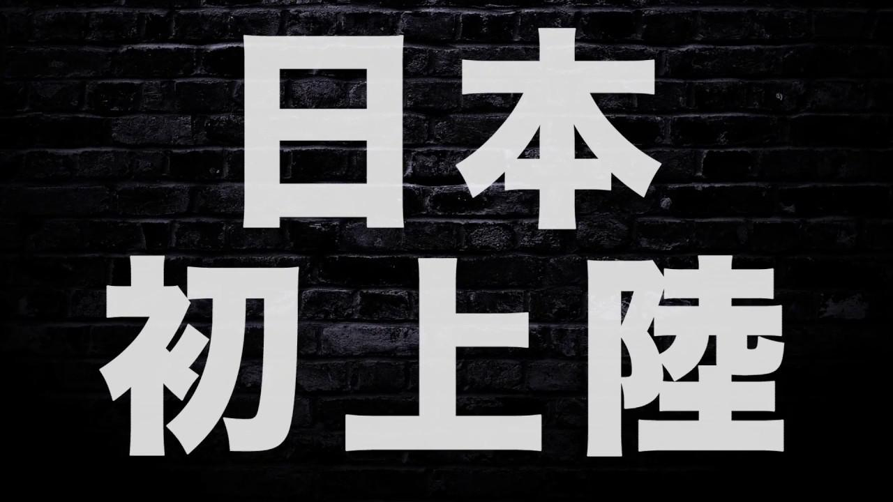 画像: 「バンクシー展 天才か反逆者か」 ティザースポットCM youtu.be