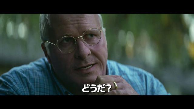 画像: 『バイス』4.5(金)公開/本予告《本年度アカデミー賞受賞!》 youtu.be