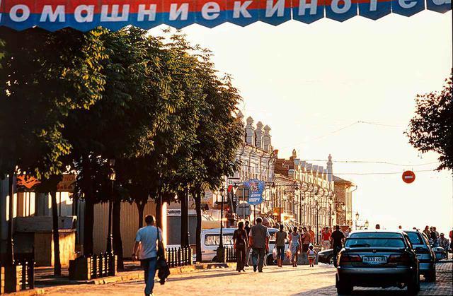 画像: 2003.8.3/ウラジオストク市内にて。準備も整い、いよいよ翌日から西に向けて出発する。