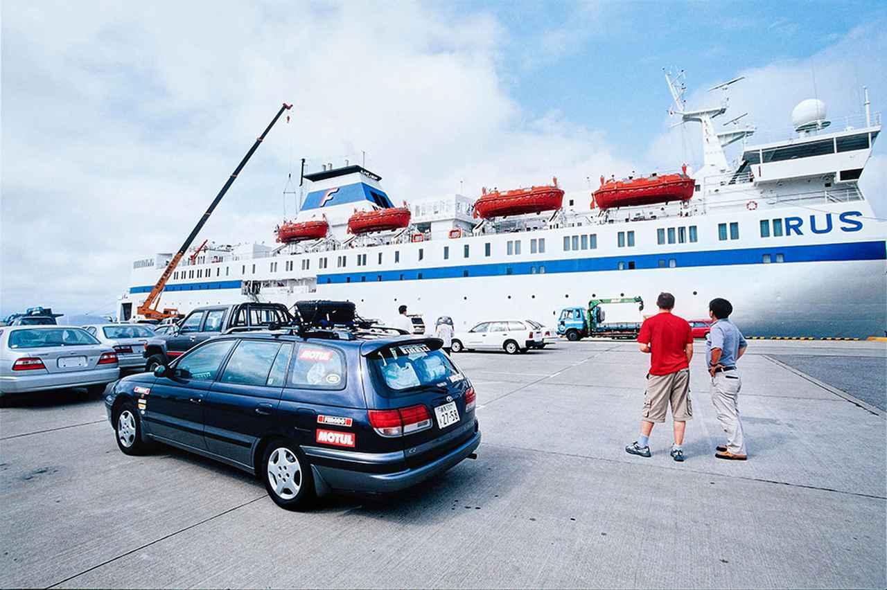 画像: ウラジオストクに向けて出国した富山・伏木港にて。「RUS号」への乗船前。