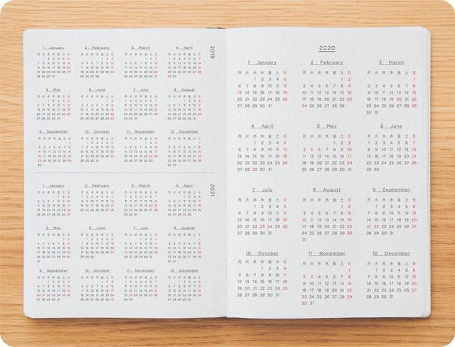 画像: 年間カレンダー(2020・2019・2021)
