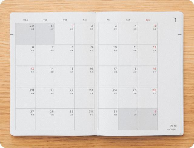画像: 月間ブロック(2020.1〜12)