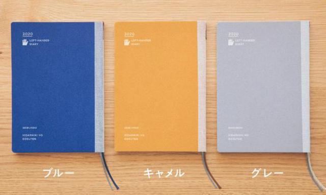 画像: 選べる表紙は3カラー