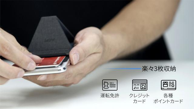 画像7: www.makuake.com
