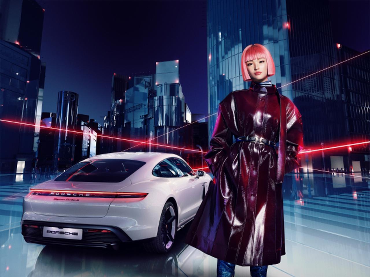 画像2: 謎の美女現る ポルシェジャパンがタイカンのプロモーションにバーチャルモデルを起用