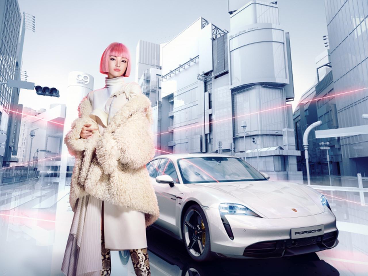 画像1: 謎の美女現る ポルシェジャパンがタイカンのプロモーションにバーチャルモデルを起用