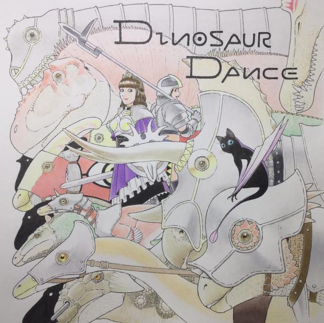 画像: 「ダイナソーDANCE」CD発売中