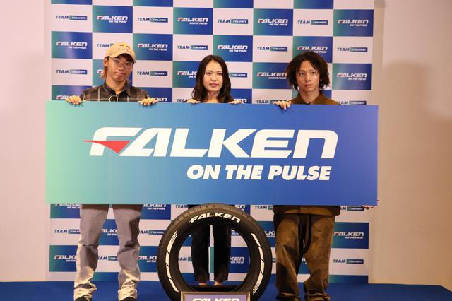 画像: 左からBMXフリースタイルの中村 輪夢選手、女子スノーボードの松本 遥奈選手、スケートボード・スノーボードの平野 歩夢選手