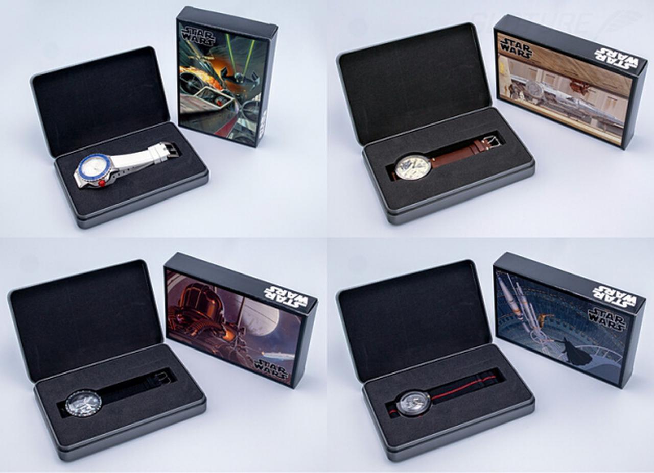 画像1: 人気時計ブランドとスター・ウォーズがコラボレーション