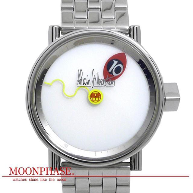 画像: サイクロープ メディオ www.moon-phase.jp