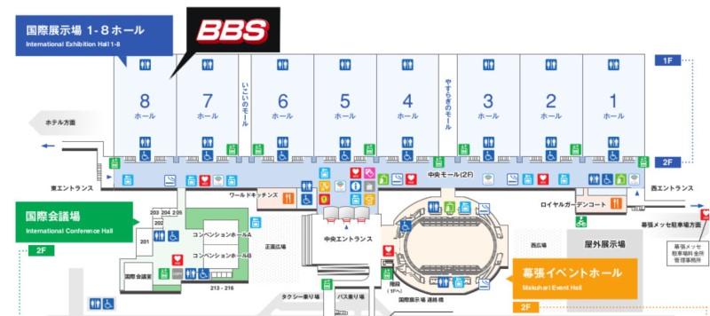 画像: BBSジャパンブースは国際展示場ホール8(東)に変更!