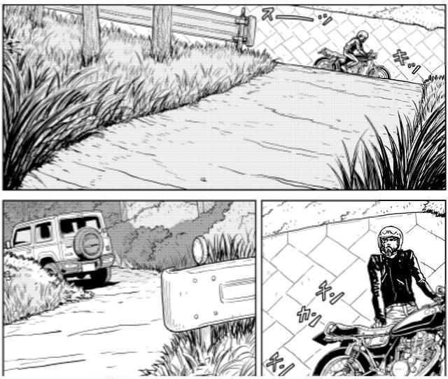 画像4: 監視者の影を突き止めた松ちゃん
