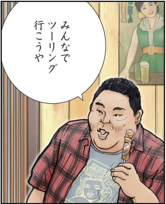 画像: 黙って見てるのはやめてくれよ〜東本昌平先生『雨はこれから』第51話『三つ丘をこえて』より