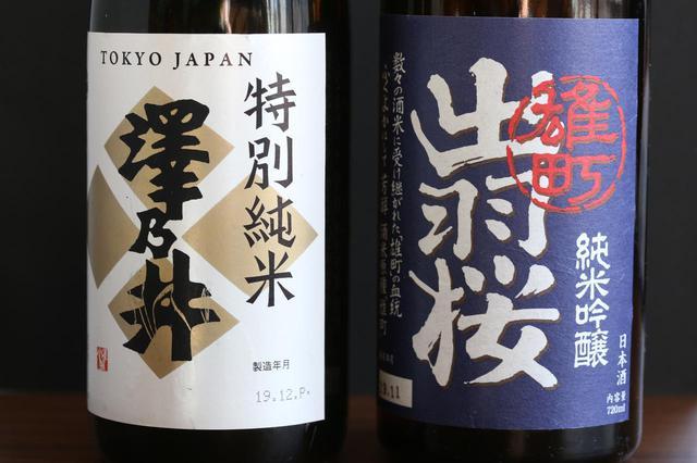 画像: 使用原料や精米歩合によって、吟醸や特別純米など8種類に分別される。ほとんどの日本酒の表ラベルに種類が表記されているが、表記していない銘柄もまれにある