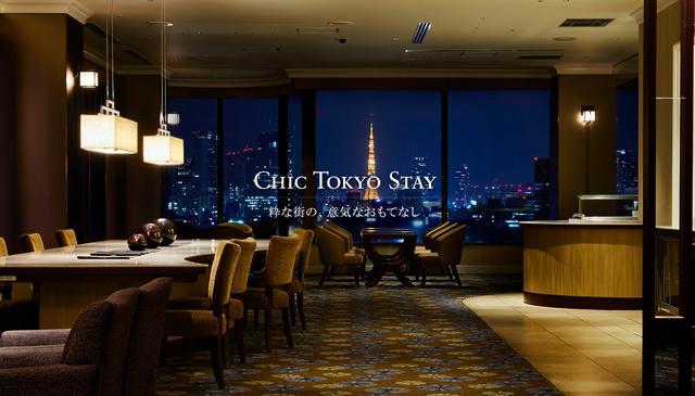 画像: 【公式】 ロイヤルパークホテル