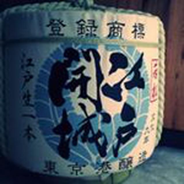画像: 東京港醸造テイスティングカー@土曜日 (@tokyoportbrewery_saturday) • Instagram photos and videos