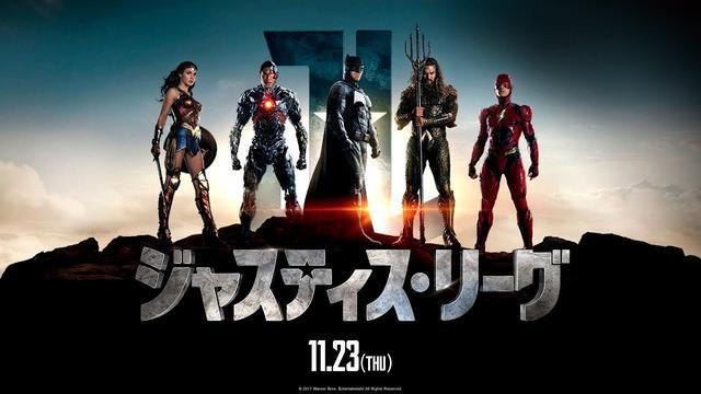画像: 映画『ジャスティス・リーグ』特別映像【HD】2017年11月23日(祝・木)公開 youtu.be