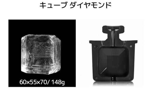 画像8: www.makuake.com