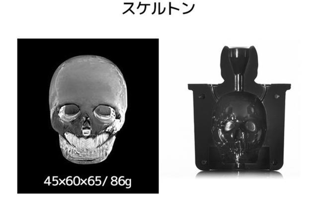 画像10: www.makuake.com