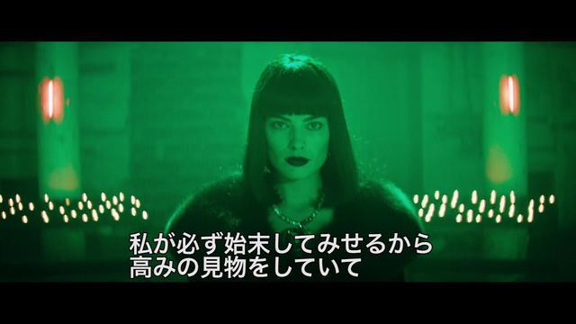 画像: 「アニー・イン・ザ・ターミナル」劇場予告 youtu.be