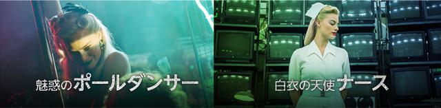 画像1: 『アニー・イン・ザ・ターミナル』はハーレイ・クインを思わせる妖しく美しい悪女をマーゴット・ロビーが怪演
