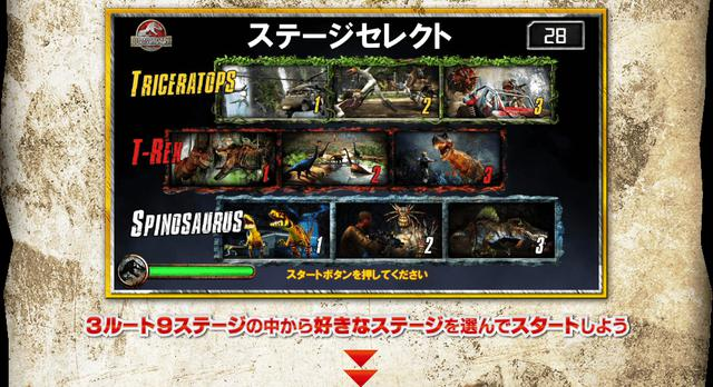 画像: bandainamco-am.co.jp