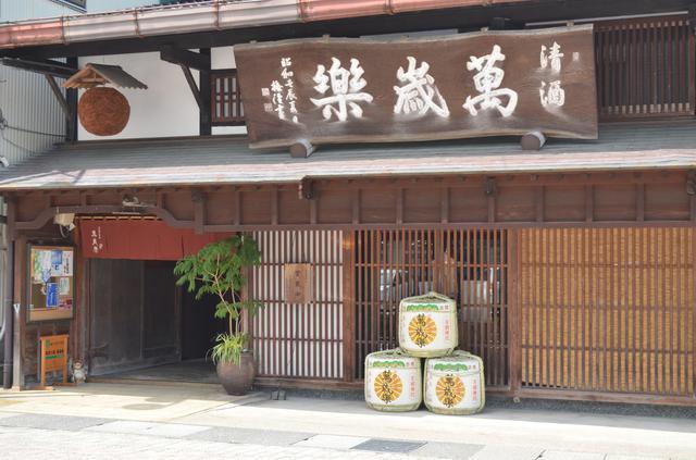 画像: その歴史は300年以上 加賀の國が誇る日本酒とは