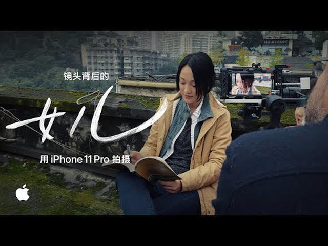 画像: Shot on iPhone 11 Pro — Chinese New Year — Making of 'Daughter' with Director Theodore Melfi youtu.be
