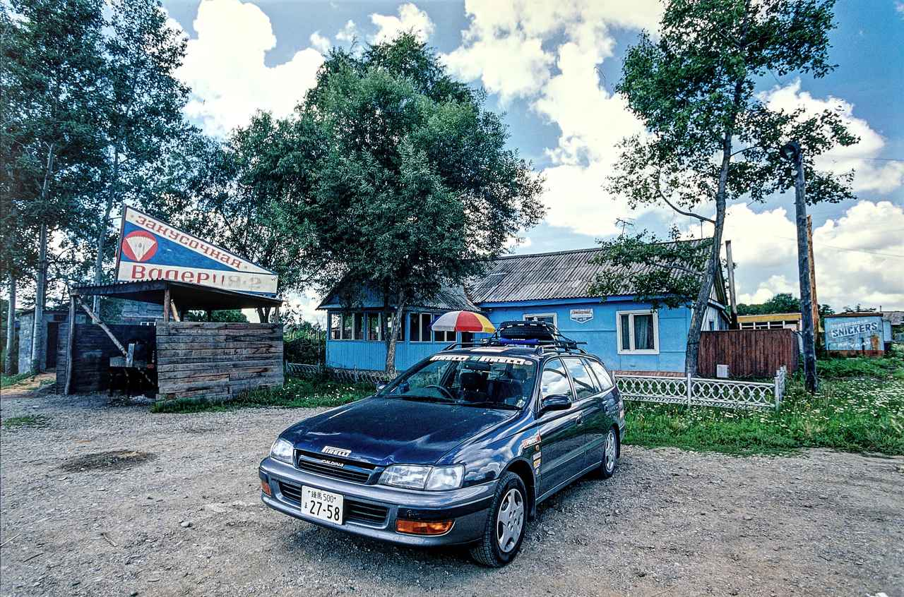 Images : 5番目の画像 - ユーラシア大陸自動車横断紀行 Vol.4 - dino.network | the premium web magazine for the Power People by Revolver,Inc.