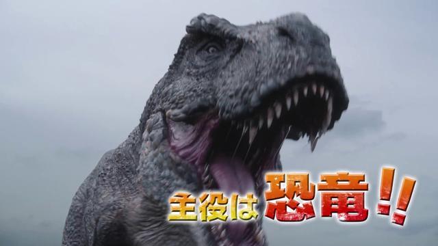 画像: 『恐竜超伝説 劇場版ダーウィンが来た!』予告編 youtu.be