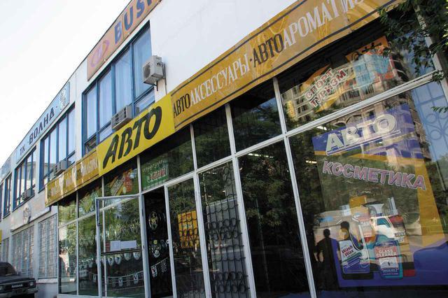 画像: ウラジオストク市内の自動車用品店。ここで、新品のジェリ缶を購入。盗難防止装置の装着作業もやっていた。
