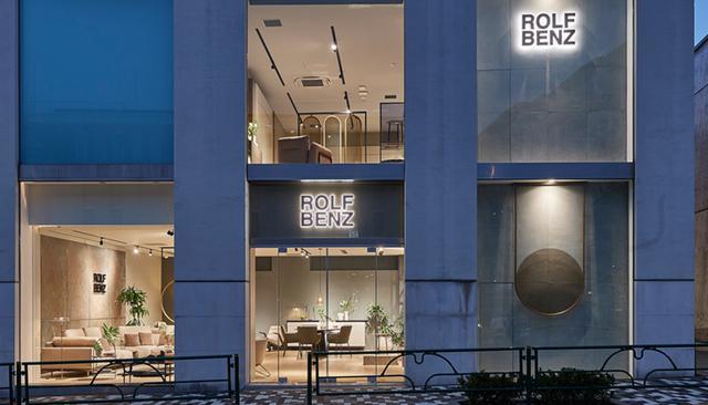 画像5: www.rolf-benz-tokyo.jp