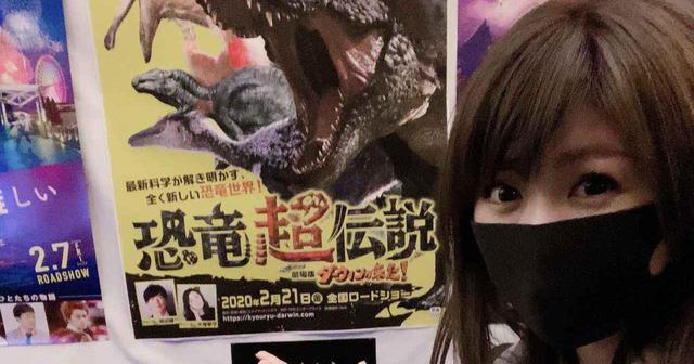 画像: 映画で泣ける!約6600万年前の恐竜の世界 - dino.network | the premium web magazine for the Power People by Revolver,Inc.