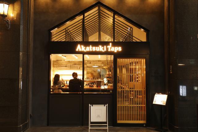 画像1: 日本食に合う、優しい香りと旨味を感じる「クラフトビール」を