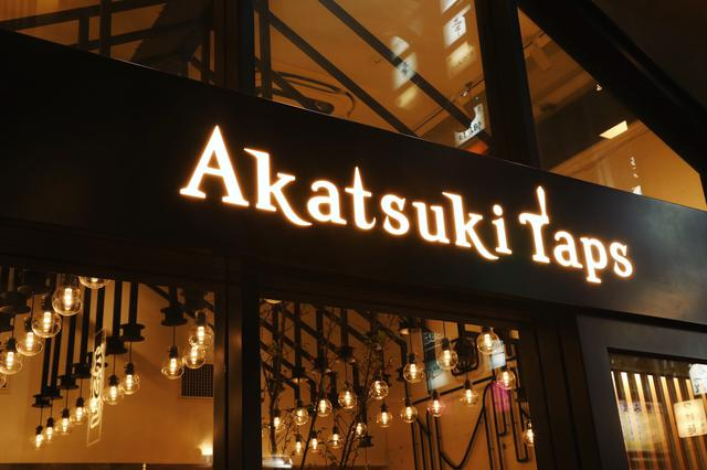 画像2: 日本食に合う、優しい香りと旨味を感じる「クラフトビール」を
