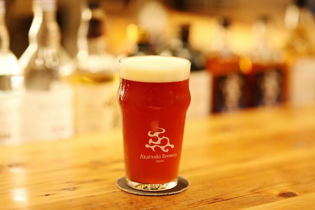 画像2: 自然の力を感じるフレッシュビール