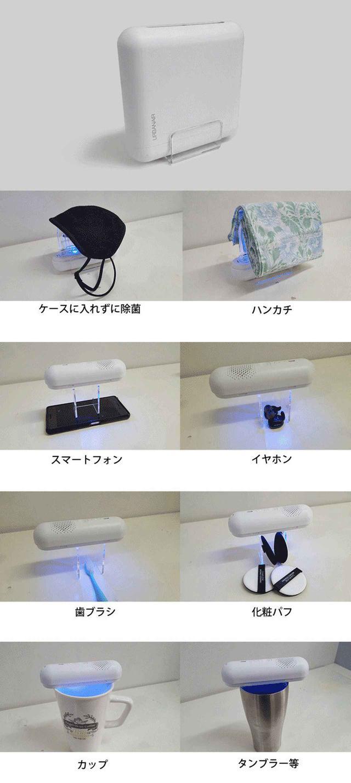 画像6: www.makuake.com
